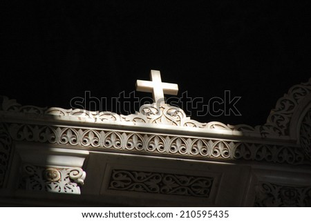 The soul aspires to heaven - stock photo