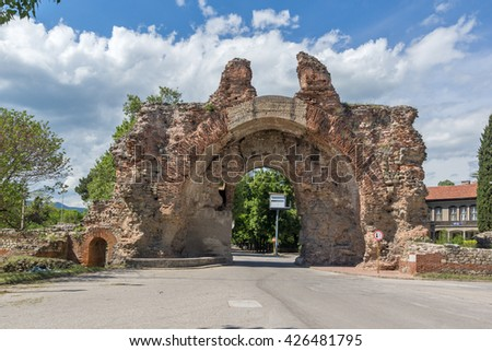 The South gate - The Camels of ancient roman fortifications in Diocletianopolis, town of Hisarya, Plovdiv Region, Bulgaria - stock photo