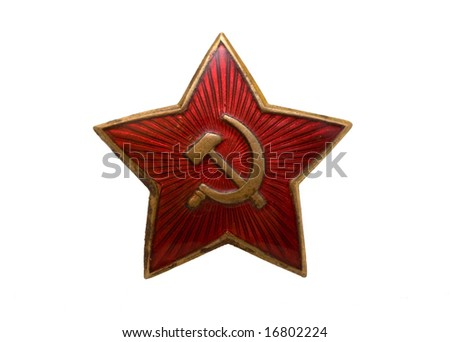 The Soviet badge with a sickle and a hammer - stock photo