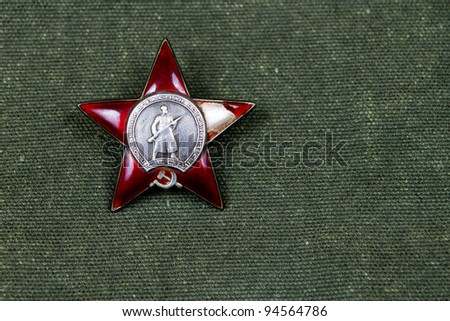 The soviet Red Star order - stock photo