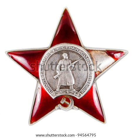 The soviet Red Star order isolated on a white background - stock photo