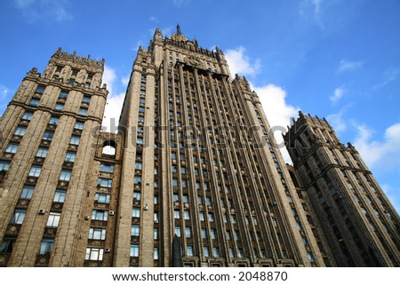 The Soviet Stalin skyscraper. The ministry of foreign businesses of Russia.