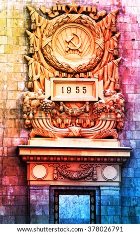 The Soviet Union emblem on the building photographed close up on colorful background - stock photo