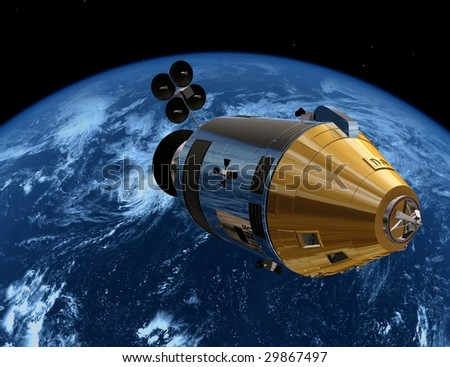 The space ship on a background of globe - stock photo