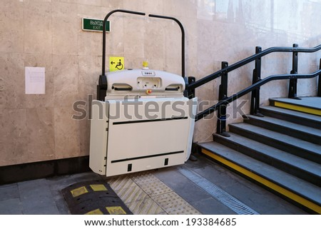 The special Elevator for the disabled at the underpass - stock photo