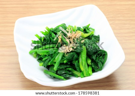 The spinach which was boiled