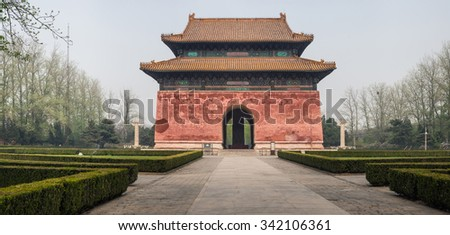 The Spirit Tower, entrance to the burial chamber of the Ming Tomb, Beijing, China