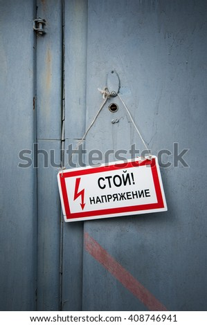 The square  danger high voltage sign - stock photo