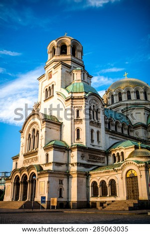 The St. Alexander Nevsky Cathedral in Sofia, the capital of Bulgaria - stock photo