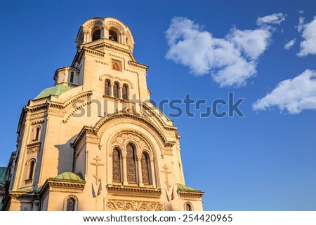 The St. Alexander Nevsky Cathedral is a Bulgarian Orthodox cathedral in Sofia, Bulgaria. Built in Neo-Byzantine style. The Cathedral is one of the largest Eastern Orthodox cathedrals in the world. - stock photo