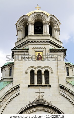 The St. Alexander Nevsky Cathedral is a Bulgarian Orthodox cathedral in Sofia, the capital of Bulgaria. - stock photo