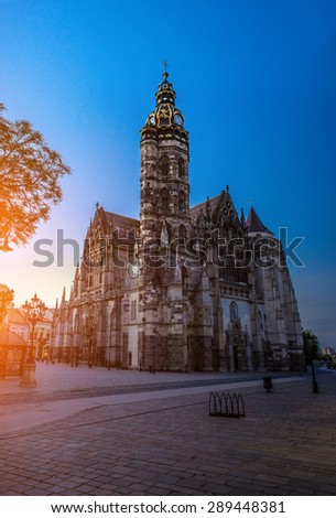 The St. Elisabeth Cathedral is a Gothic cathedral in Kosice. It is Slovakia biggest church, as well as one of the easternmost Gothic cathedrals in Europe. - stock photo