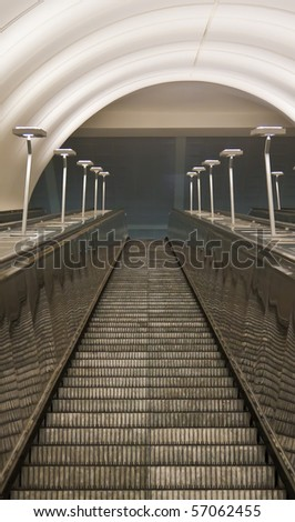 The staircase elevator moving up