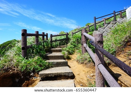 https://thumb7.shutterstock.com/display_pic_with_logo/167494286/655360447/stock-photo-the-stairs-of-the-seaside-of-jokeshima-in-kanagawa-655360447.jpg