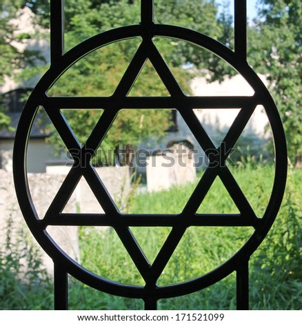 The Star of David overlooking Remuh Cemetery in Kasimierz, the Jewish Old Town of Krakow