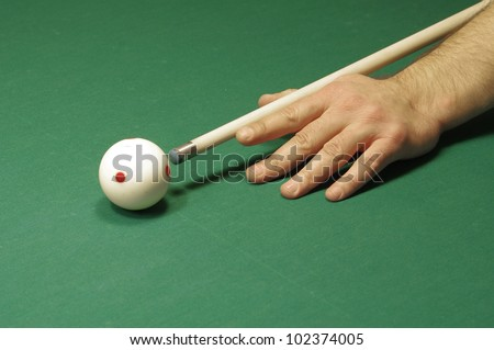 The start of the game of pool (billiard) - stock photo