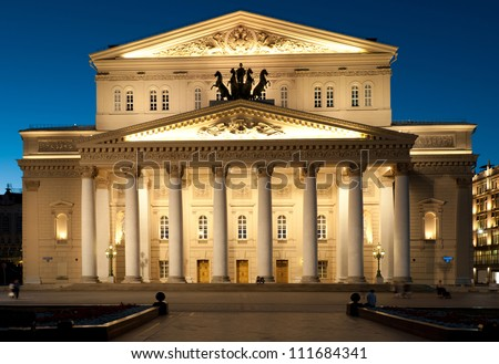 The State Academic Bolshoi Theatre of Russia in Moscow, night view