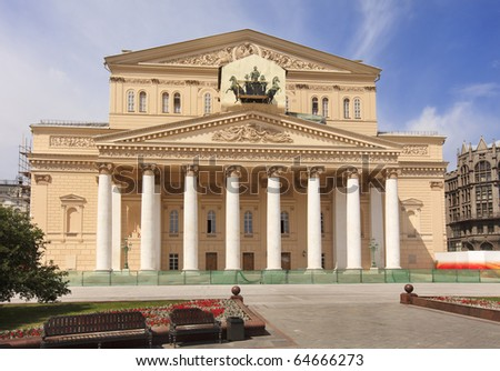 The State Academic Bolshoi Theatre Opera and Ballet after renovation, Moscow, Russia - stock photo