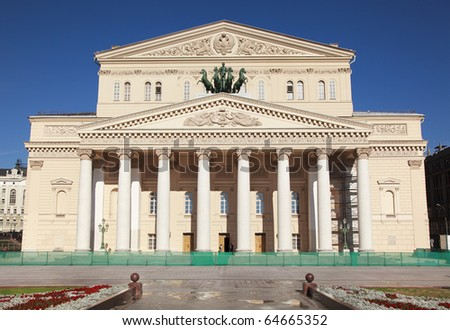The State Academic Bolshoi Theatre Opera and Ballet after renovation, Moscow, Russia. There is also renovated Apollo's quadriga - stock photo