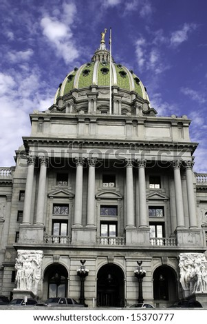 The State Capitol Dome in Harrisburg, Pennsylvania - stock photo