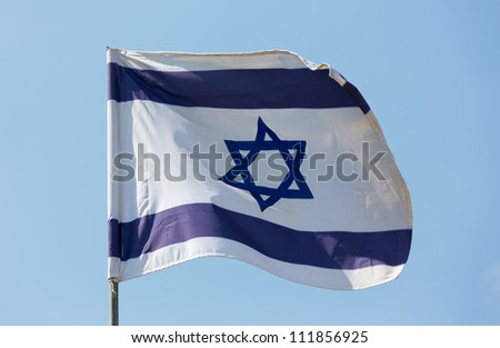The state flag of Israel - stock photo
