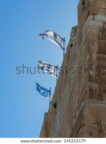 The state flag of Israel  in Jerusalem - stock photo
