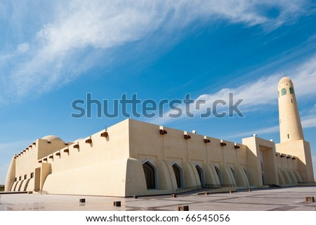 The state mosque in Doha, Qatar. - stock photo