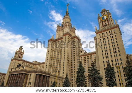 The State University in Moscow