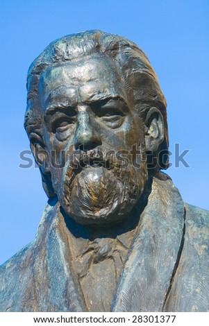 The statue of the Bedrich Smetana - Czech musical composer