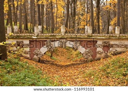 The stone bridge in the park Tsaritsyno, Moscow, Russia