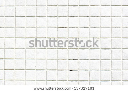 The stone tile mosaic wall