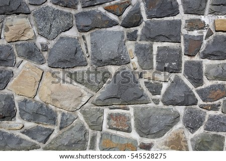 The stone wall. Background. Texture.