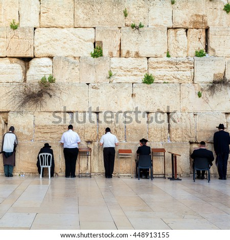 The stones of the Western Wall of the destroyed Temple of the Jews. Judaism. Jerusalem. Israel. - stock photo