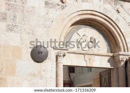 The street Via dolorosa, 4th Station of the Cross, Jerusalem, Israel, 4th Station of the Cross - stock photo