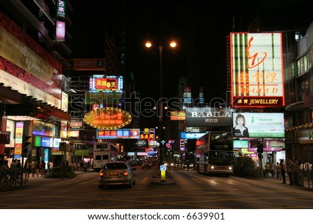 The streets of Hong Kong at night