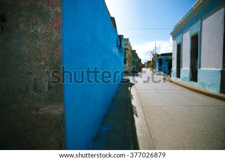 The streets of the old Cuban town - stock photo