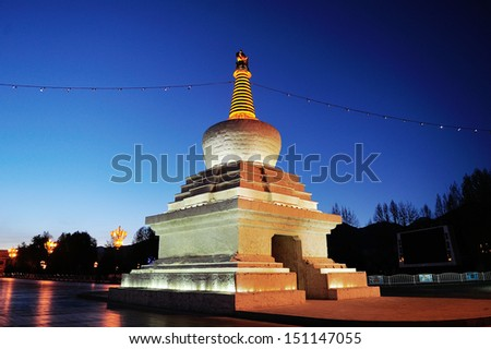 The Stupa in front of Potala Palace, Lhasa(Tibet), China - stock photo