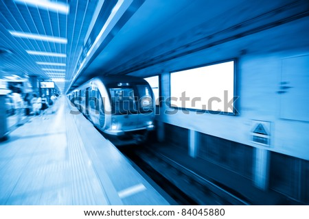 the subway station and blank billboard in beijing,China - stock photo
