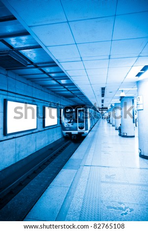 the subway station in beijing,China - stock photo