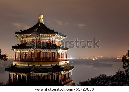 The Summer Palace at night in Beijing, China - stock photo