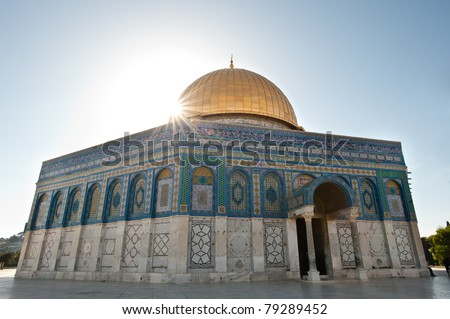 The sun rises over the Dome of the Rock rises and the Haram al-Sharif, also known as the Temple Mount, in the Old City of Jerusalem.