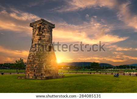 The sun sets behind Cheomseongdae Observatory in Gyeongju, South Korea. The observatory dates to the seventh century and is a national treasure of Korea.