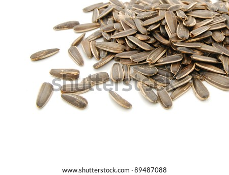 the sunflower snack seeds