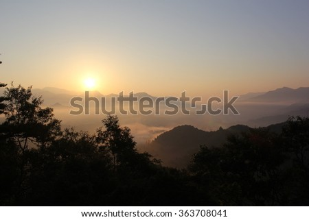 The sunrise and a sea of clouds,at Takachiho Village,Miyazaki Prefecture,Japan