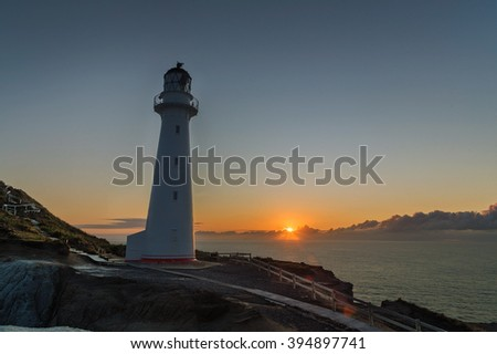 The Sunrise at CastlePoint New zealand, 235 kms from Wellington