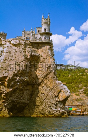 The Swallow's Nest, a decorative castle near Yalta on the Crimean peninsula in southern Ukraine - stock photo