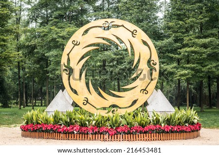 The symbol of Chinese cultural heritage: Golden sun bird, an ancient artifact, unearthed in 2001 from the Jinsha Ruins in Chengdu City, Sichuan Province, China - stock photo