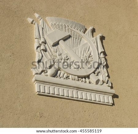 The symbol of Soviet Union on VVC, Moscow, Russia - stock photo