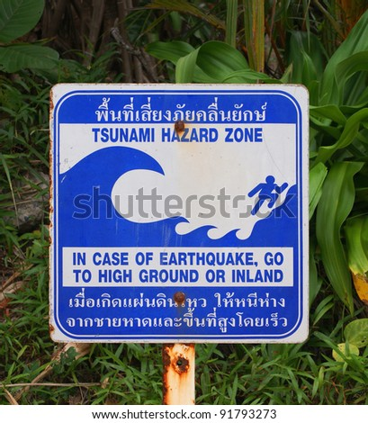 "The tablet ""Zone of danger of a tsunami"" (Thailand) - stock photo"