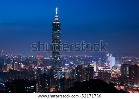 the taipei city night scene - stock photo